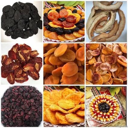 Dried fruits from Armenia/ Сухофрукты из Армении