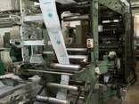 Флексографическая машина Comexi (Испания) - фото 1