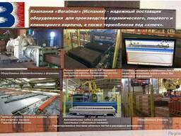 «Вeralmar» - оборудование для кирпичных заводов с Испании