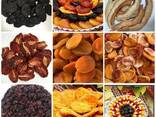 Dried fruits from Armenia/ Сухофрукты из Армении - фото 1