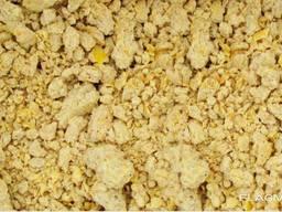 El concentrado de maíz para alimentación