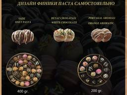 """Hadji"" chocolate dates with almonds - photo 5"