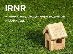 Помощь в заполнение и расчете налога IRNR