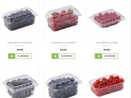 Transparent packaging for berries, fruits, meat, eggs